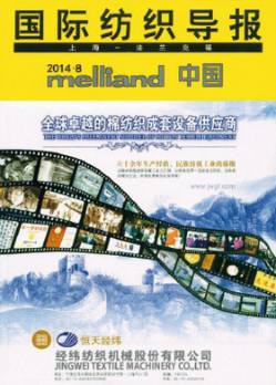 Cover-melliand-china-280-4691.png