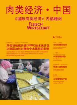FLW-China-Sidebar--2725.png