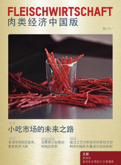 FLW_China_Sidebar-4338.png
